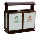 Bán thùng rác có 2 ngăn phân loại rác