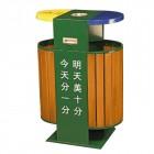Thùng rác ngoài trời 2 ngăn phân loại rác hữu cơ và rác vô cơ