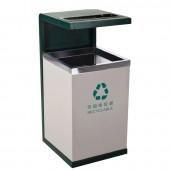 thùng rác công cộng có gạt tàn